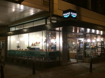 Mams coffee & more - Arnhem