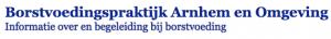 Borstvoedingspraktijk Arnhem en omgeving - Lactatiekundige Arnhem